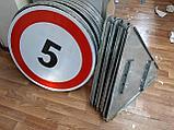 Изготовление дорожных знаков, фото 6