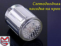 """Светодиодная насадка на кран """"ПАЛИТРА"""", фото 1"""