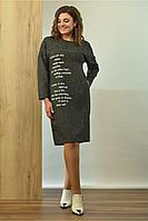 Женское осеннее трикотажное серое большого размера платье Angelina 598 48р.