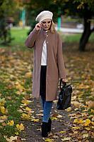 Женское осеннее драповое бежевое большого размера пальто Euromoda 314 бежевый 46р.