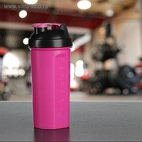 Шейкер 800 мл, с шариком из нержавеющей стали, розовый, матовый