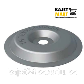 Тарельчатый элемент ТехноНИКОЛЬ Ø50 мм (550 шт/упак)