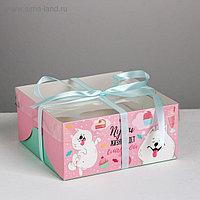 Коробка на 4 капкейка «Пусть жизнь будет сладкой», 16 × 16 × 7.5 см