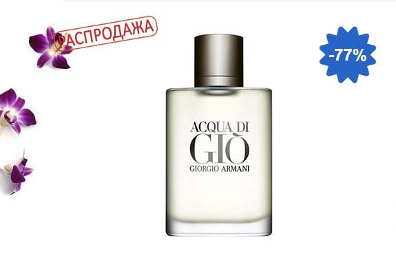 Giorgio Armani Acqua Di Gio Pour Homme Туалетная вода  мужская 100 ml