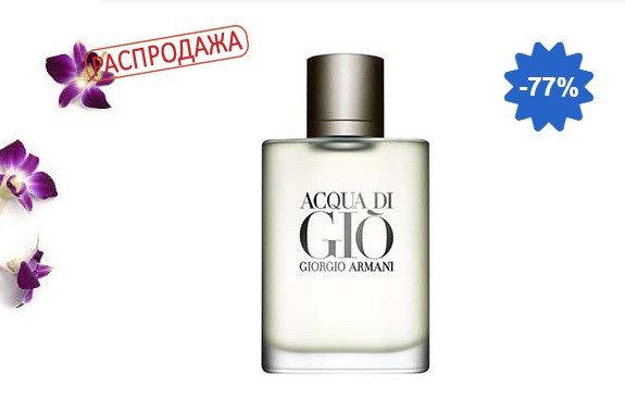 Giorgio Armani Acqua Di Gio Pour Homme Туалетная вода  мужская 100 ml, фото 2