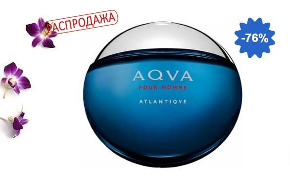 Bvlgari Aqva Pour Homme Atlantiqve Туалетная вода  мужская 100 ml