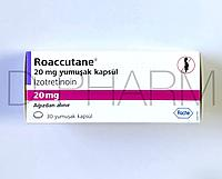 Роаккутан Roaccutane (Изотретиноин Isotretinoin ) 20 мг 10 капсул