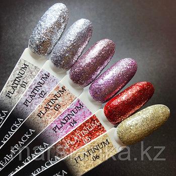 Гель краска BlooMax Platinum №01, 5мл