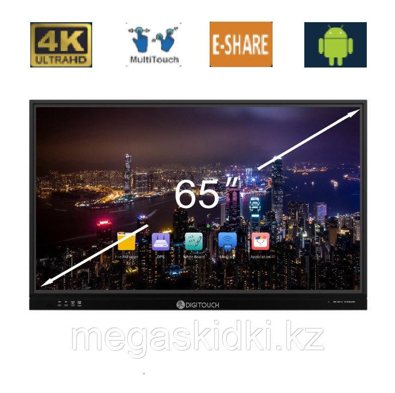 Интерактивная панель DigiTouch T2-65