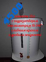 Бак ёмкость на 32литра оборудован гидрозатвором термометром сливным краном и уровнем жидкости
