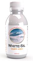 Уйат-Сил (White-Sil), Аврора, 100мл