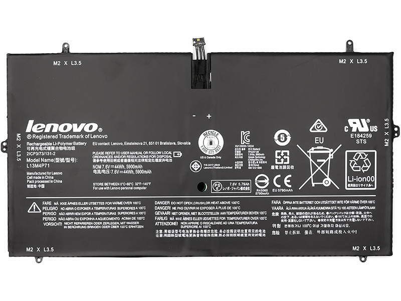 Аккумулятор для ноутбуков LENOVO Yoga 3 Pro (L13M4P71) 7.6V 44Wh (original)