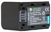 Aккумулятор PowerPlant Sony NP-FV70 2100mAh