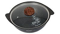 Казан для плова 4,5л со стеклянной крышкой «Granit Ultra» (Кукмара, Россия)