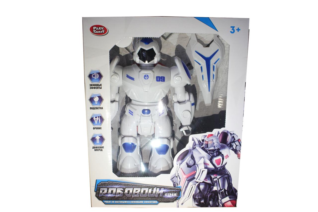 Робот Р-У 9891
