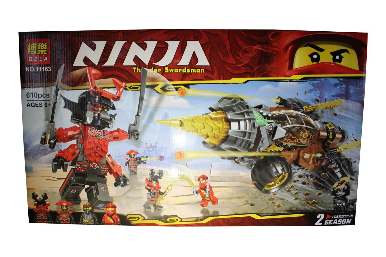 Лего Ниндзя 11163