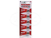 Батарейка CR1616 REXANT Rexant