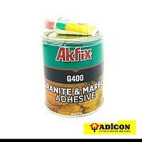 Клей для гранит и мрамор G400 1000г Akfix