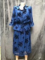 Платье Корея