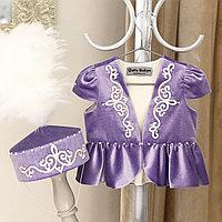 Национальный костюм для девочки сиреневый