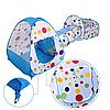 Детская палатка с тоннелем голубой/горох