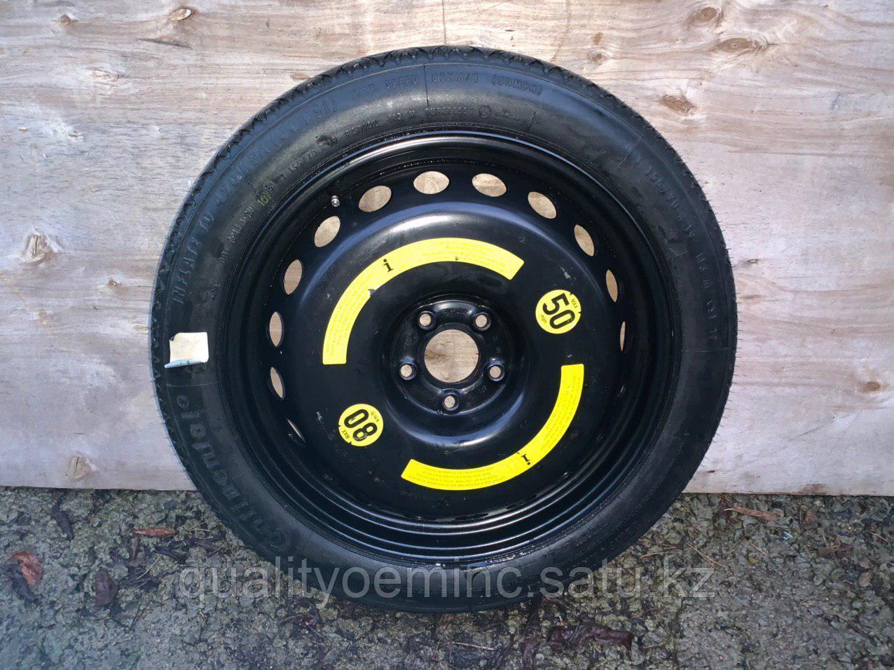 Запасное колесо на Mercedes-Benz S-Класс W221