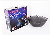 Казан для плова 6л «Granit Ultra» (Кукмара, Россия)