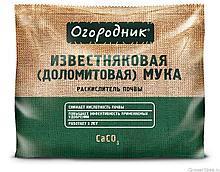 Удобрение Доломитовая Мука , 2 кг