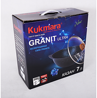 Казан для плова 7л «Granit Ultra» (Кукмара, Россия)