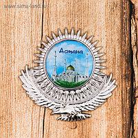 Магнит в форме орла «Астана. Хазрет Султан»