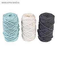 Шнур для вязания 3мм 100% хлопок, 50м/85гр, набор 3шт (Комплект 2)