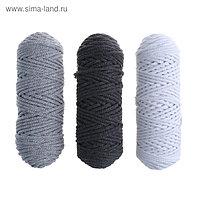 Шнур для вязания 3мм 100% хлопок, 50м/85гр, набор 3шт (Комплект 4)