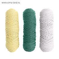 Шнур для вязания, 3 мм, хлопок 100 %, набор 3 шт. (комплект 10)