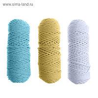 Шнур для вязания 3мм 100% хлопок, 50м/85гр, набор 3шт (Комплект 11)