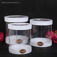 Набор коробок 3в1, 24 х 27 - 20 х 24 см