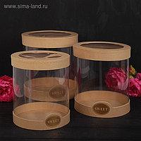 Набор коробок 3 в 1, 24 х 27 - 20 х 24 см