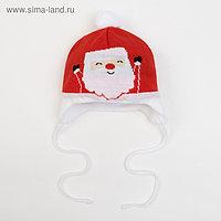 """Шапка вязаная Крошка Я """"Костюм Деда Мороза"""", размер 46, 9-12 мес, шерсть,пан, хлопок"""