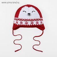 """Шапка вязаная Крошка Я """"Мишка со снежинкой"""", размер 44, 6-9 мес, шерсть,пан, хлопок"""