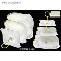 Трёхъярусная этажерка Givanchi Gold, в подарочной упаковке