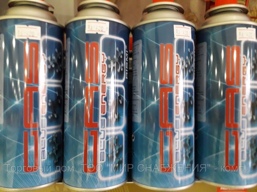 Балончик газовый Blue Energy Rismi (цанговое соединение)
