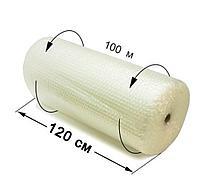 Воздушно-пузырчатая пленка 120*120 кв.м\100м.п