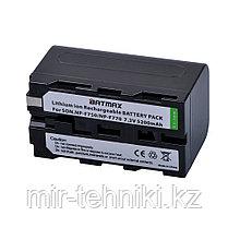 Аккумуляторная батарея NP-F750