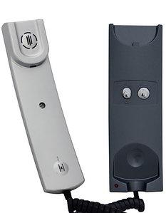 Устройство квартирное переговорное (трубка) УКП-12М