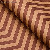 """Бумага упаковочная, """"Зиг-Заг"""", крафт, коричневая, 50 х 70 см"""