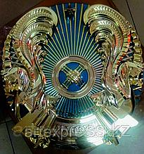 Государственный Герб РК, диаметром 500 мм (наружный/кабинетный)