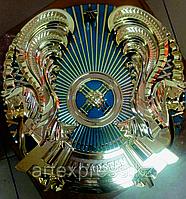 Государственный Герб РК, диаметром 1000мм