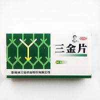 Сань Цзинь Пянь Sanjian Pian лечение инфекций мочевыводящих путей(цистит) 54 таблетки