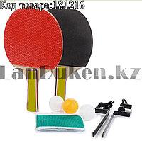 Набор для настольного тенниса 2 ракетки 3 шарика 2 крепления для сетки и сетка Haoxin