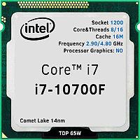 Core i7-10700F oem/tray