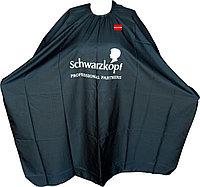 Пеньюар парикмахерский Schwarzkopf